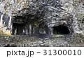 玄武洞 玄武岩 柱状節理の写真 31300010