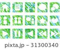 クレヨンアイコン 緑 31300340