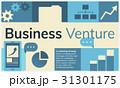 ビジネス 職業 膨張のイラスト 31301175
