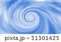 渦を巻く青空 31301425