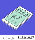 Rocket Launch Spaceship Icon Innovation 31301987