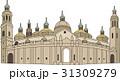サラゴザ 31309279