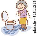 寒いトイレ 31311213