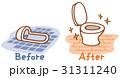 トイレのビフォーアフター 31311240