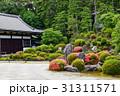 開山堂 東福寺 庭園の写真 31311571