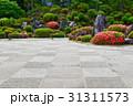 開山堂 東福寺 庭園の写真 31311573