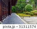 開山堂 東福寺 庭園の写真 31311574