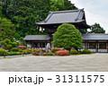 開山堂 東福寺 門の写真 31311575