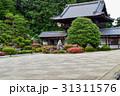 東福寺 開山堂 門と庭園 31311576