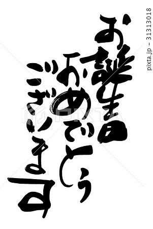 ござい ます 誕生 日 おめでとう 藤井風誕生祭2021①