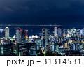 夜景 神戸 風景の写真 31314531