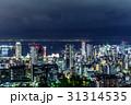 夜景 神戸 風景の写真 31314535