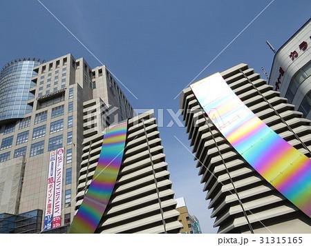 八王子駅北口 31315165