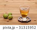 梅酒と青梅 31315952