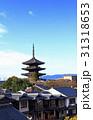八坂の塔 冬 東山の写真 31318653
