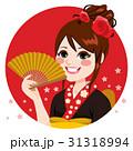ジャパニーズ 日本人 日本語のイラスト 31318994