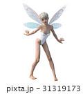 かわいい妖精 フェアリー 天使 perming3DCGイラスト素材 31319173