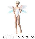 かわいい妖精 フェアリー 天使 perming3DCGイラスト素材 31319178
