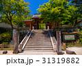静岡県伊豆市の修禅寺(修善寺)山門 31319882