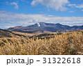 阿蘇中岳の噴気 31322618