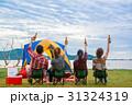パーティー 群れ キャンプの写真 31324319