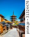 京都 八坂の塔(法観寺) 31324476