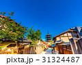 京都 八坂の塔(法観寺) 31324487