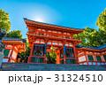 京都 八坂神社 31324510
