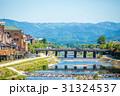 京都 風景 鴨川の写真 31324537