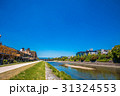 京都 風景 青空の写真 31324553