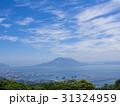 錦江台展望公園より桜島を望む 31324959