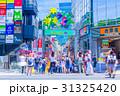 東京 原宿駅 竹下口駅前の風景(竹下通り入り口) 31325420
