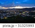 街並み 町中 中心街の写真 31325993