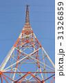 高 高い 高層の写真 31326859