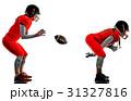 アメリカンフットボール 選手たち 女性達の写真 31327816