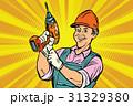 ドリル 器具 道具のイラスト 31329380