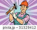 かなづち トンカチ ハンマーのイラスト 31329412