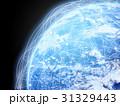ネットワーク 地球 デジタルのイラスト 31329443