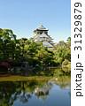 大阪城 天守閣 大阪城公園の写真 31329879