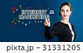 インターネット ビジネス 商売の写真 31331205