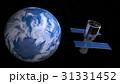 人工衛星 宇宙 地球のイラスト 31331452