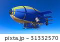 飛行船 31332570