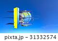 飛行船 31332574