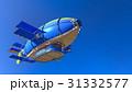 飛行船 31332577
