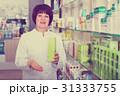 女の人 女性 薬剤師の写真 31333755