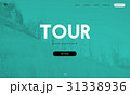 Adventure Destination Holiday Journey Tour Vacation Explore Trip 31338936