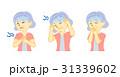 シニア 女性 頭痛のイラスト 31339602