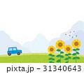 夏の風景 31340643