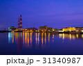 台湾 高雄 高雄市の写真 31340987