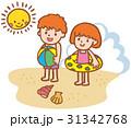 砂浜 遊ぶ 子供のイラスト 31342768
